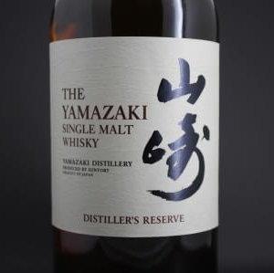 Yamazaki Distiller's