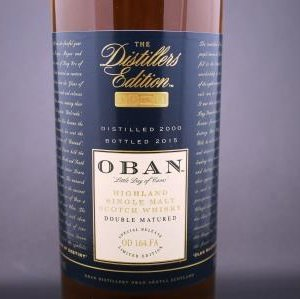 whisky oban distillers highland ecosse