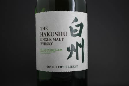 Hakushu Distiller's