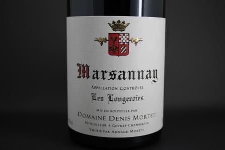 Marsannay Mortet 1