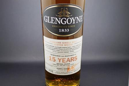 whisky glengoyne 15 ans highland ecosse