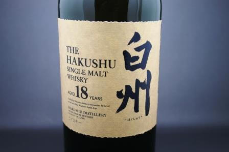 whisky hakushu 18 ans