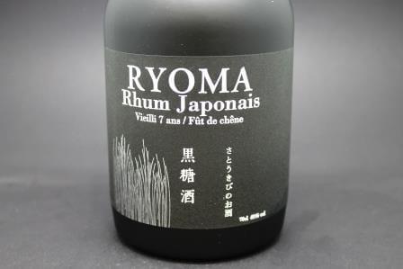 ryoma rhum japon