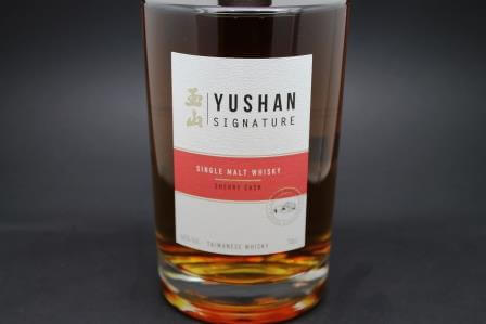 yushan signature sherry cask whisky taiwan